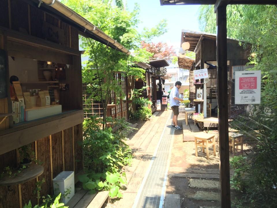 Aoyama yatai village