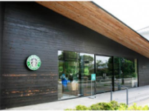 Manga Starbucks images