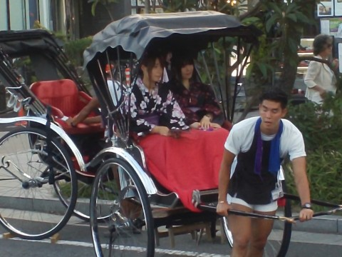 Wild Rides in Kamakura images
