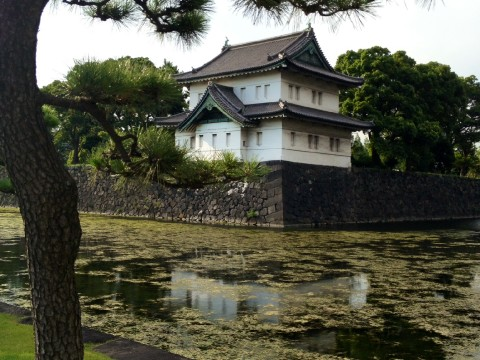 Japanese Royalty and Imperial Palace images