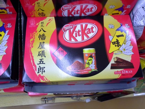 The Kit Kat world in Japan. images