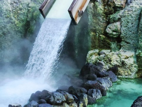 Enjoy rich hot-spring of Kusatsu Onsen and visit public bathhouses like the locals do. images