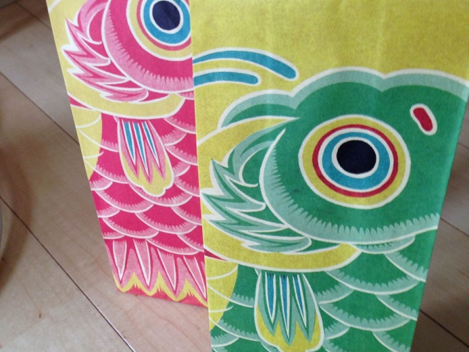 "Colorful ""Koinobori"" wrapping"