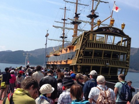 Hakone Sightseeing Cruise images