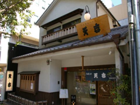 """Date restaurant recommendation : """"TENKICHI"""" (Tempura) images"""