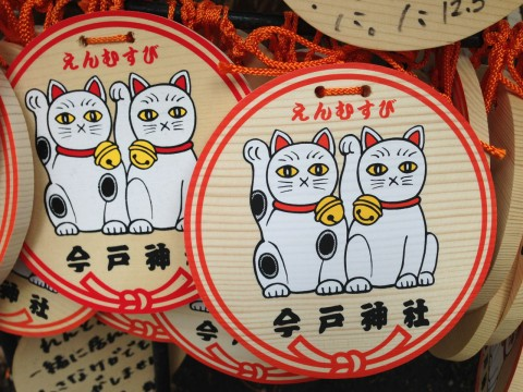 Imado Shrine - Manekineko Lucky-in-Love Cats images
