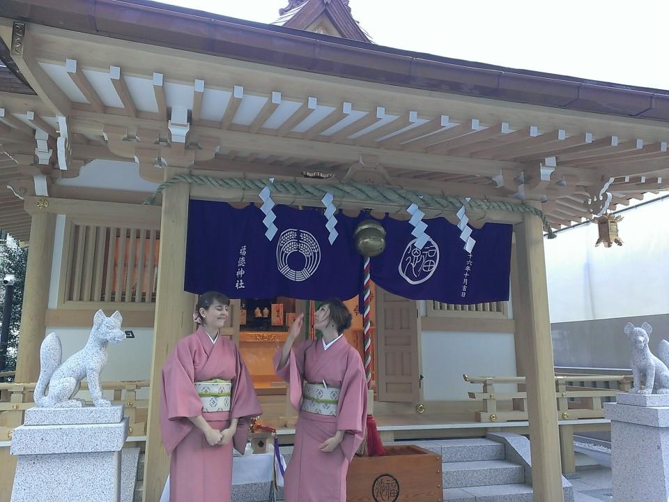Visit Fukutoku Shrine with English guide