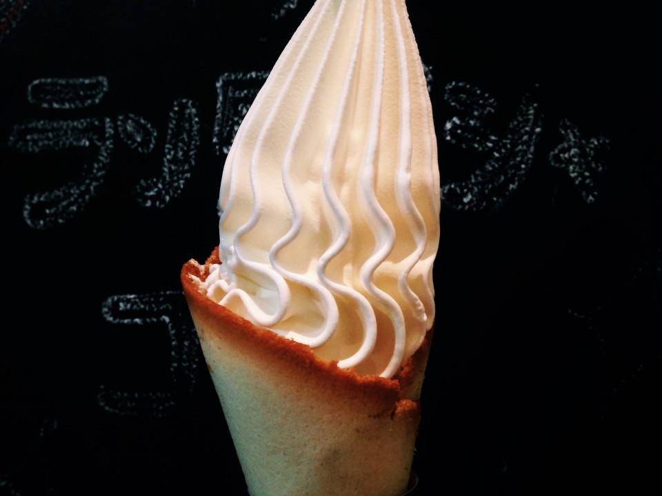 Gorgeous ice cream