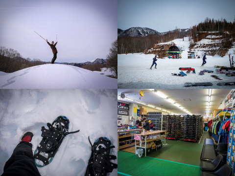 Takatsue Winter Wonderland One-night Onsen Trip images