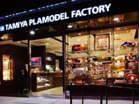 Tamiya Playmodel Factory - and race track images