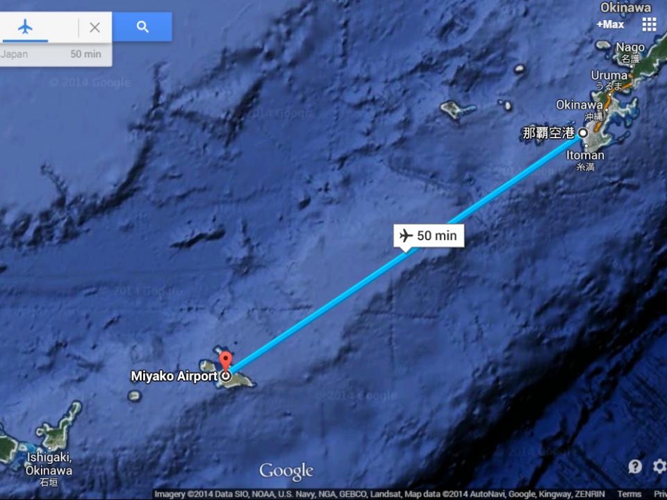 How to get to Miyako Island