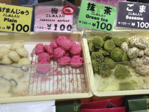 Agemanju - Sweet Deep-fried Cakes in Asakusa images