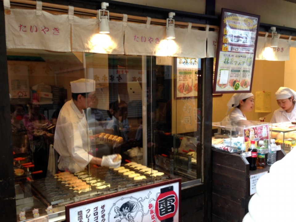 at the Kurikoan Asakusa store