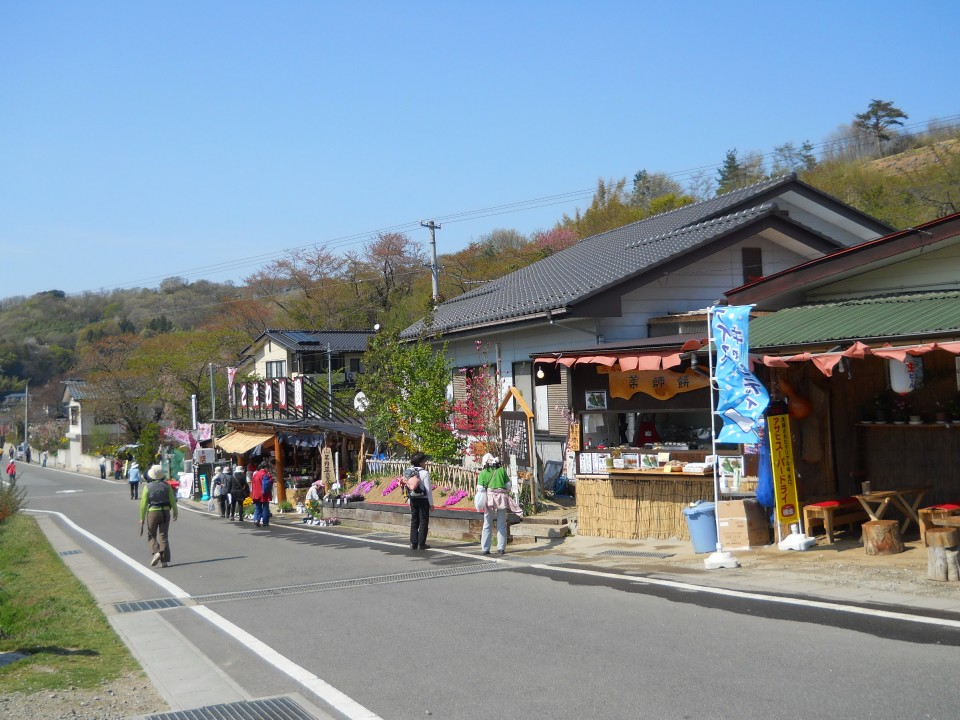 Local farmers selling fresh produce