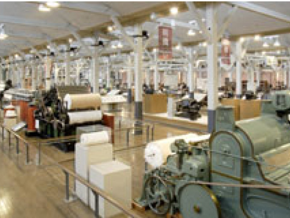 The loom factory