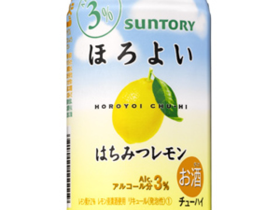 "SUNTORY ""HOROYOI HONEY MONEY"""