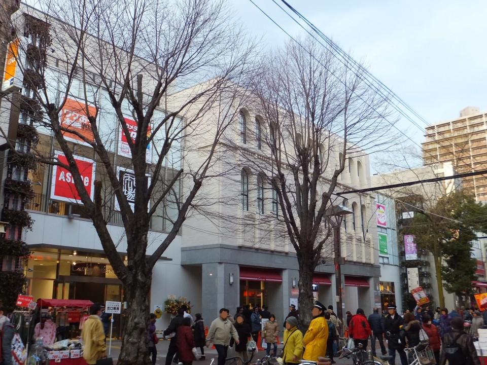 Isezakicho Mall - GU