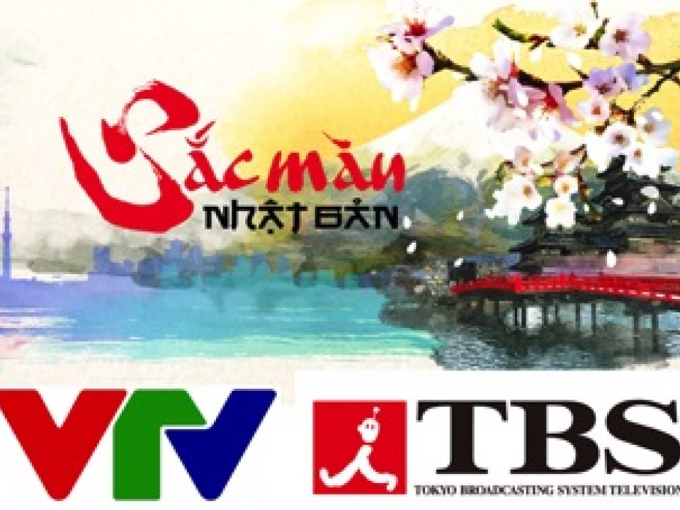 Watch this Special Show in Vietnam
