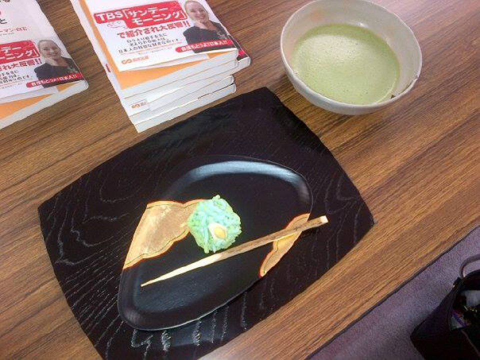 Green tea with Wagashi Sweets
