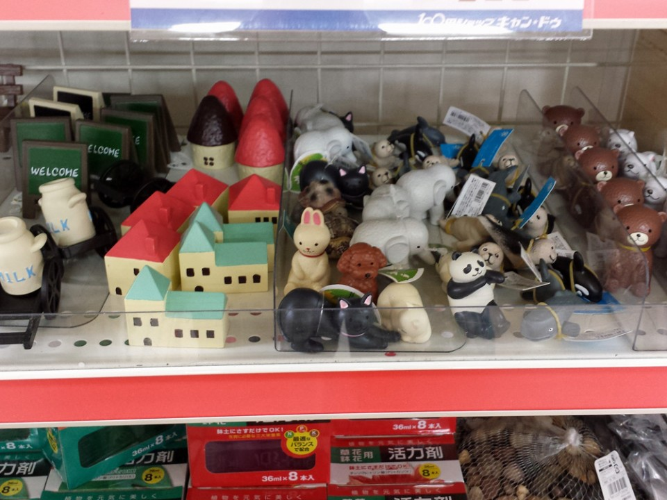 Garden Figurines or In-home Decorations
