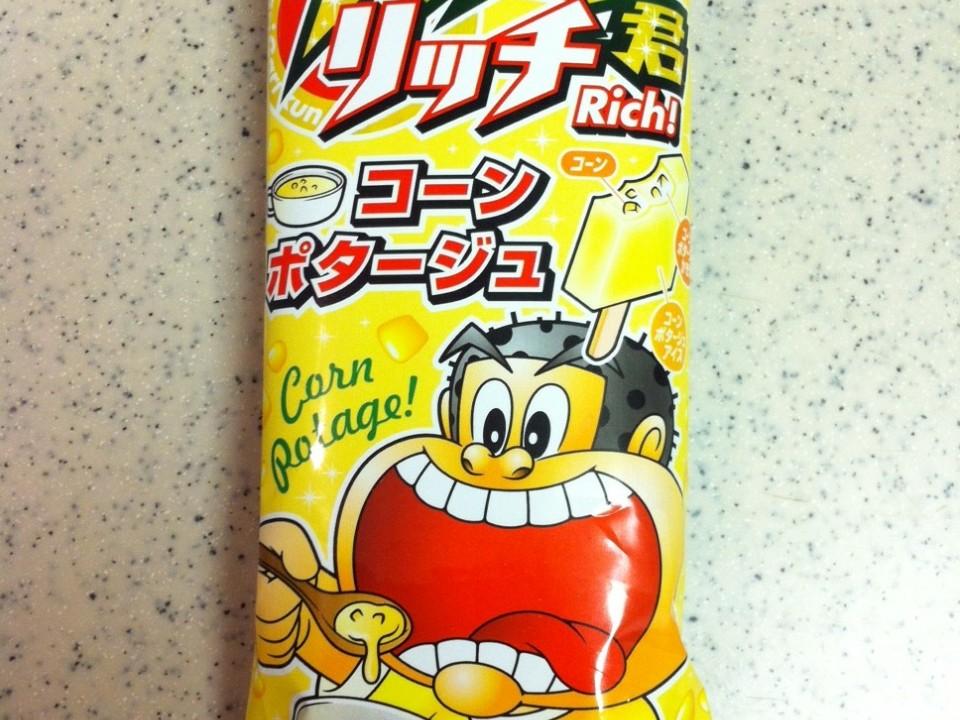 Corn Potage Ice Lolly