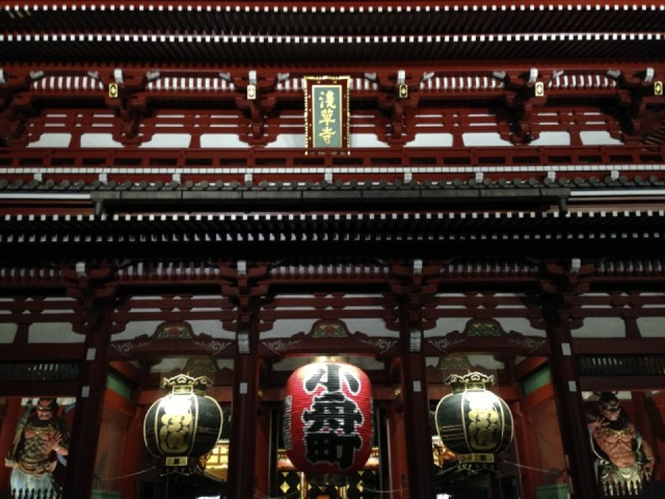 Hozomon gate at Senso-ji