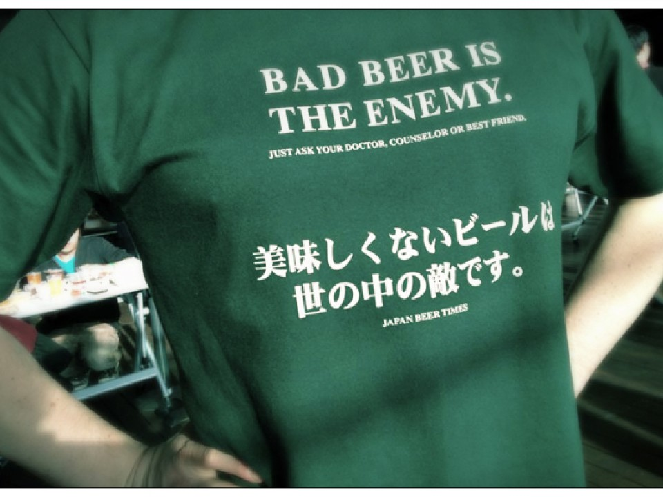 Bad Beer is the Enemy