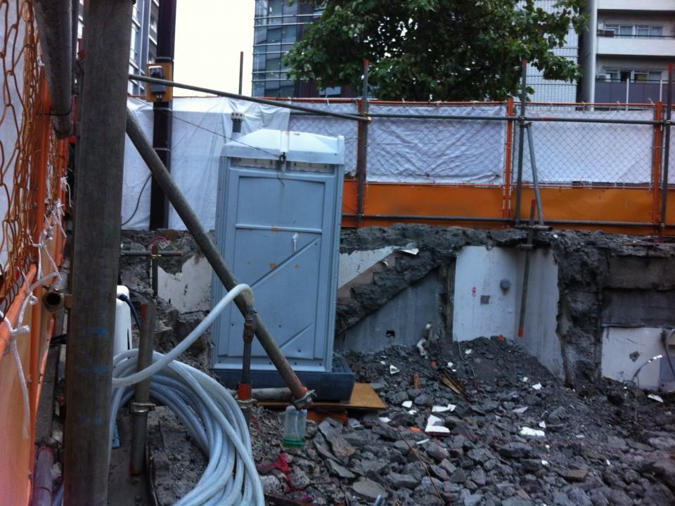worker's toilet!