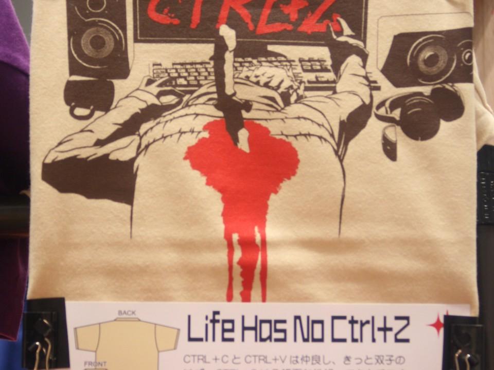 Life has no CTRL+Z