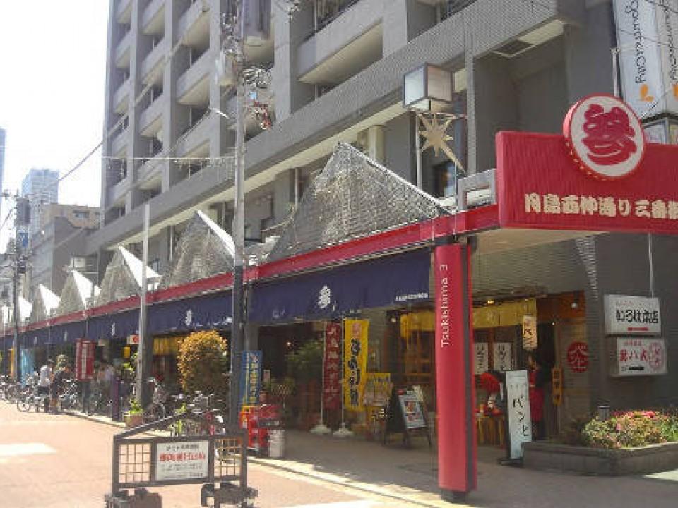 Monja Street – Image By: blogs.yahoo.co.jp/sumi919