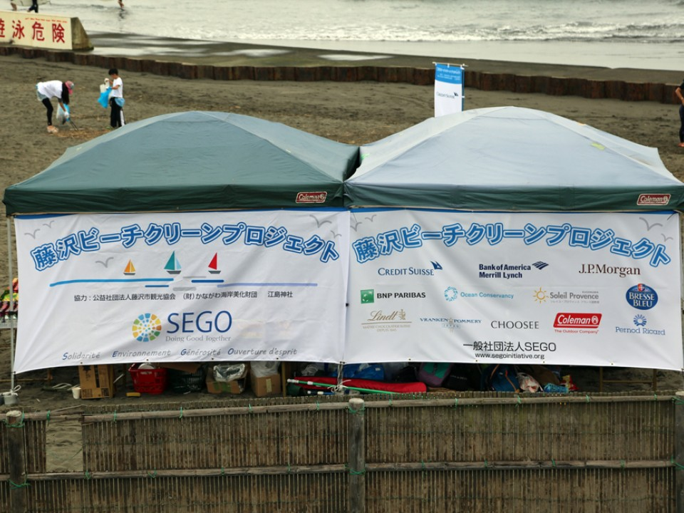 the SEGO Initiative