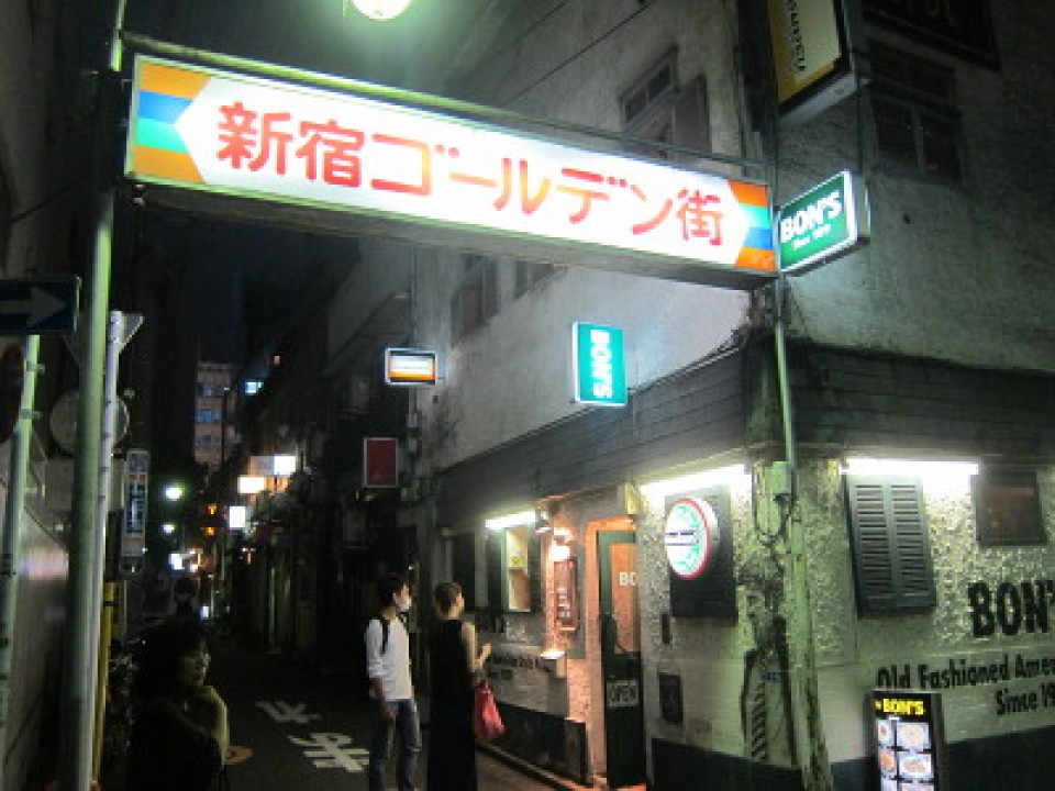 Golden Gai sign