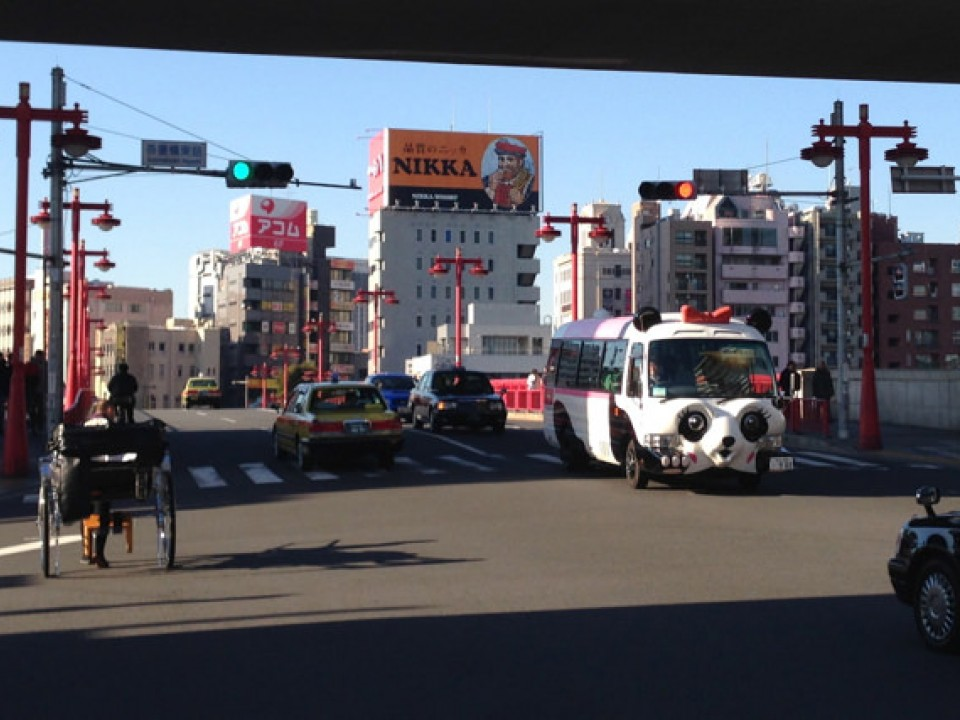 Pandabus Girl going to Skytree