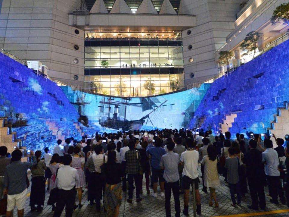 3D Projection Mapping (Dockyard Garden)