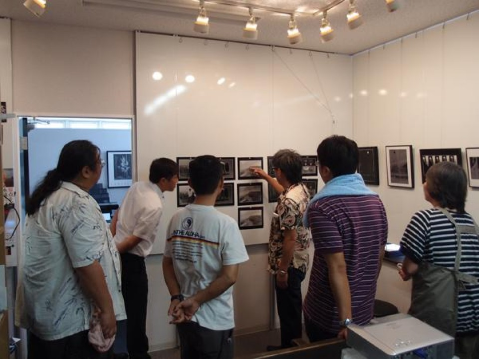 Dark Room International Exhibition