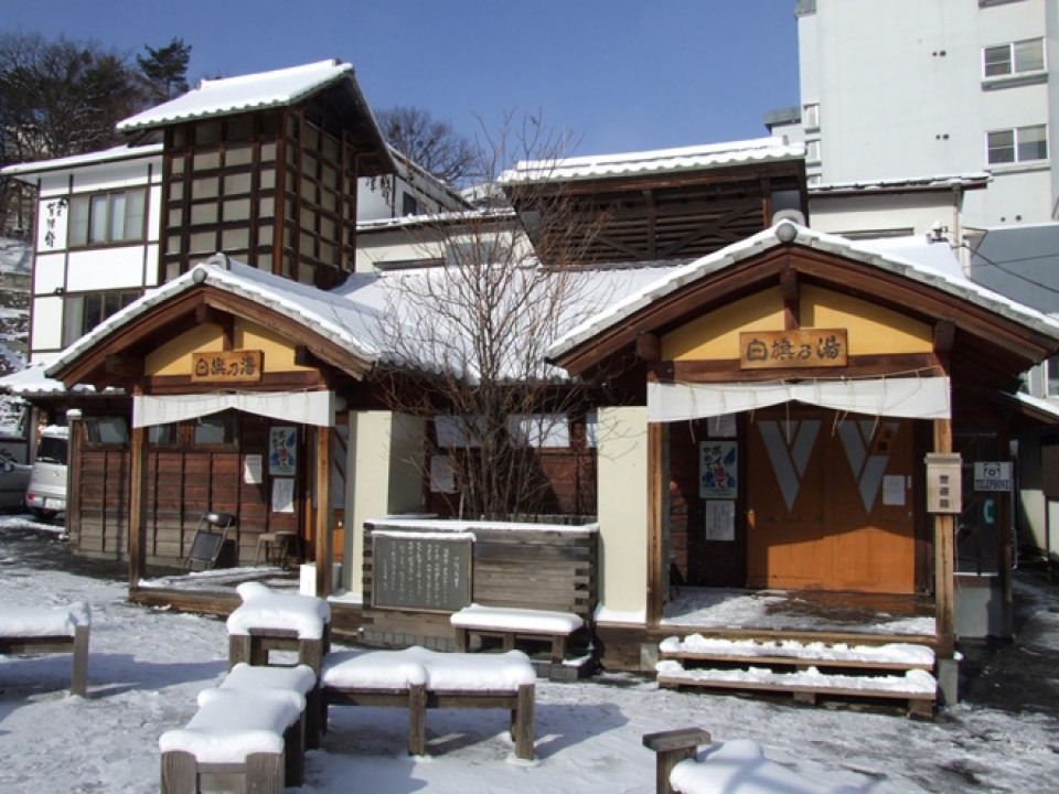 Public onsens in Kusatsu