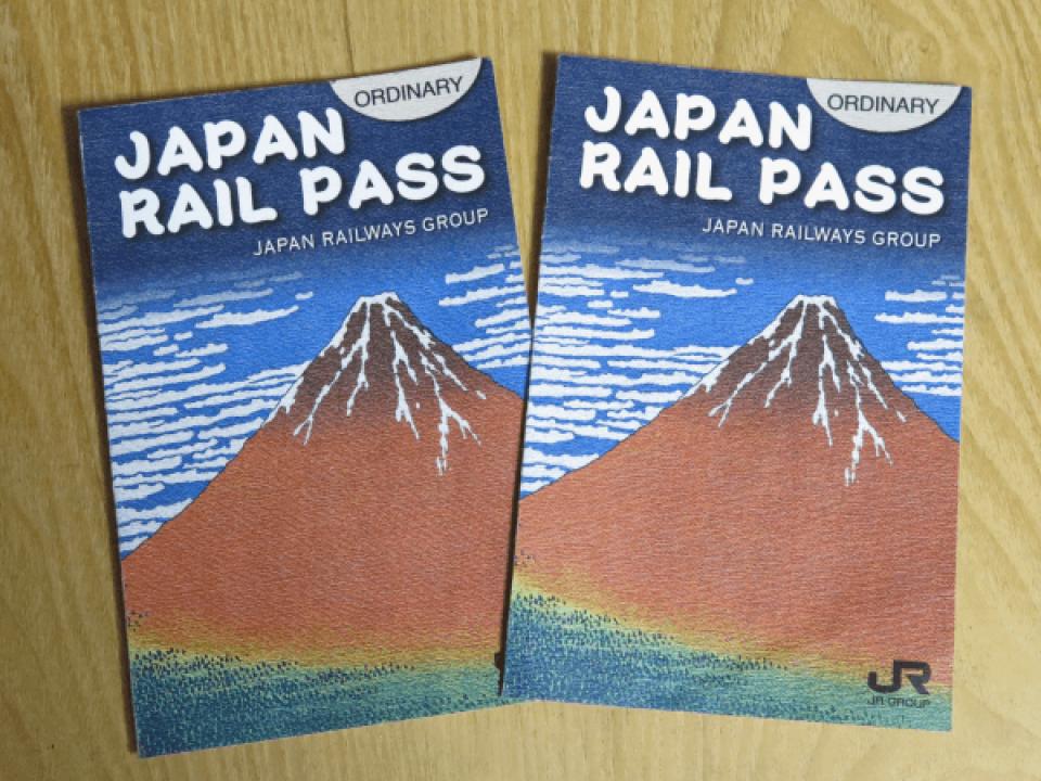 Japan Rail Passes