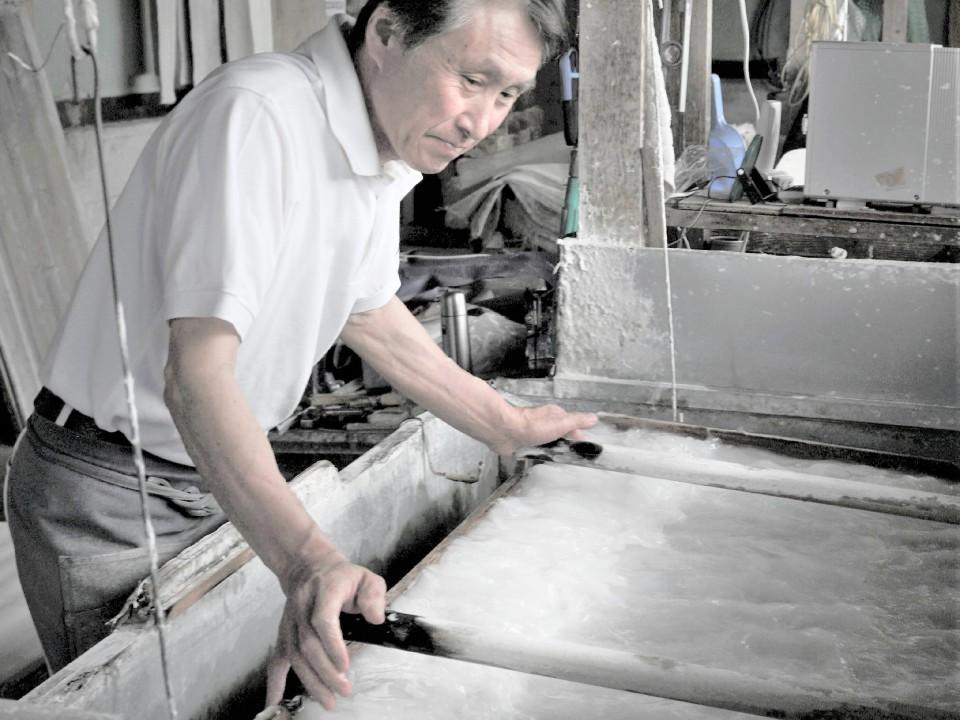 Mr. Kiyoharu Ichinose