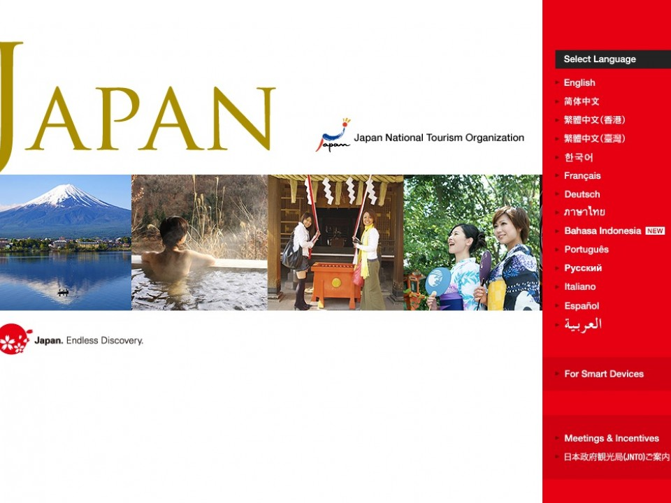 Japan National Tourism Organization's Official Website