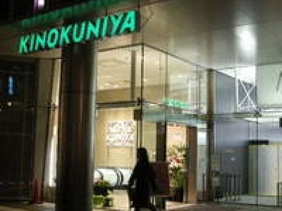 Aoyama Kinokuniya