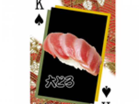 52 Sushi Playing cards images