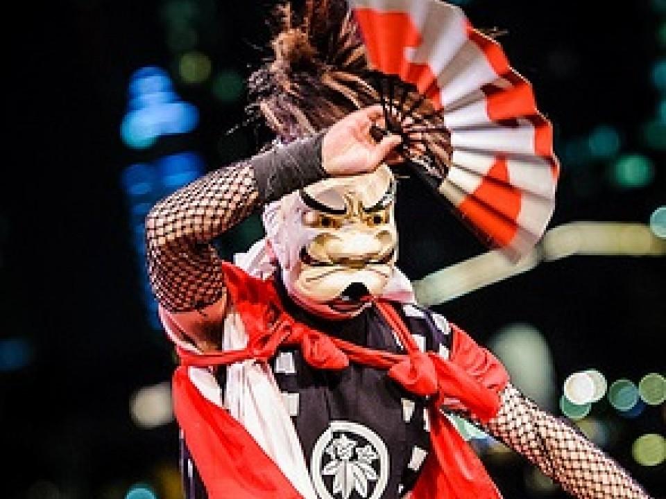 Oni Kenbei fan https://flic.kr/p/bCUgZ7