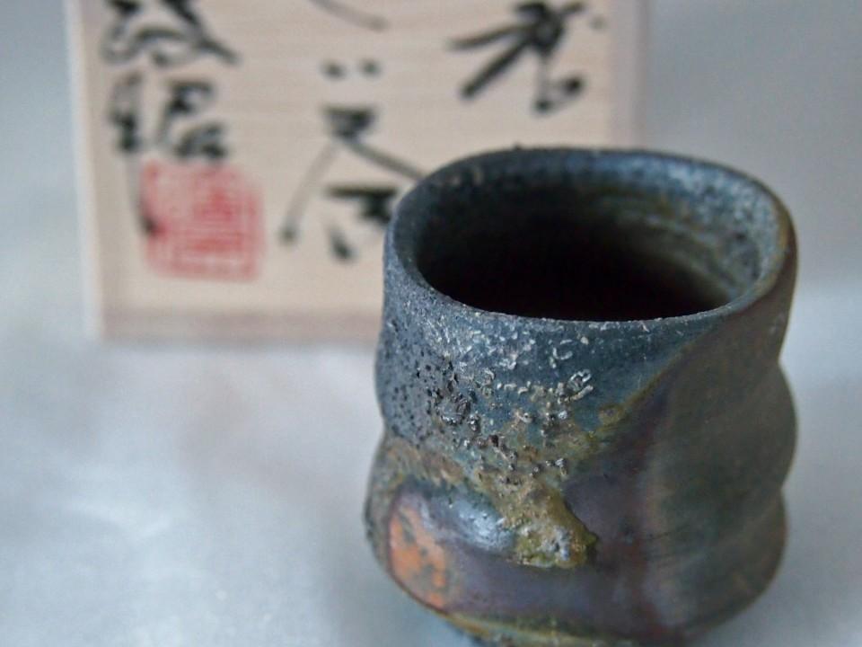 Guinomi (Inomata Masaaki)