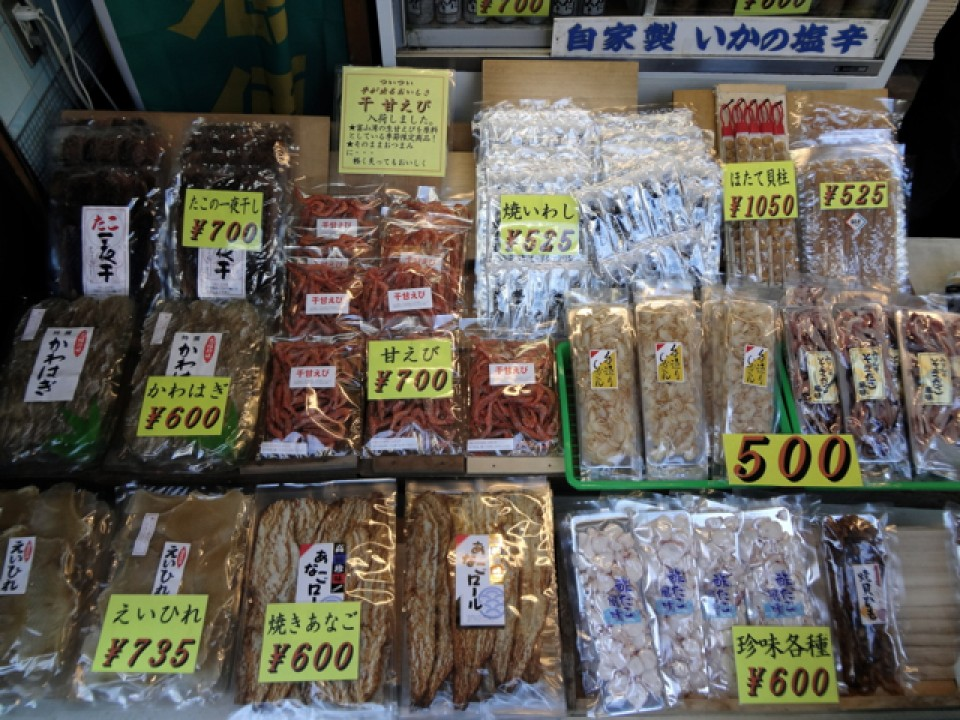 dried seafood specialties