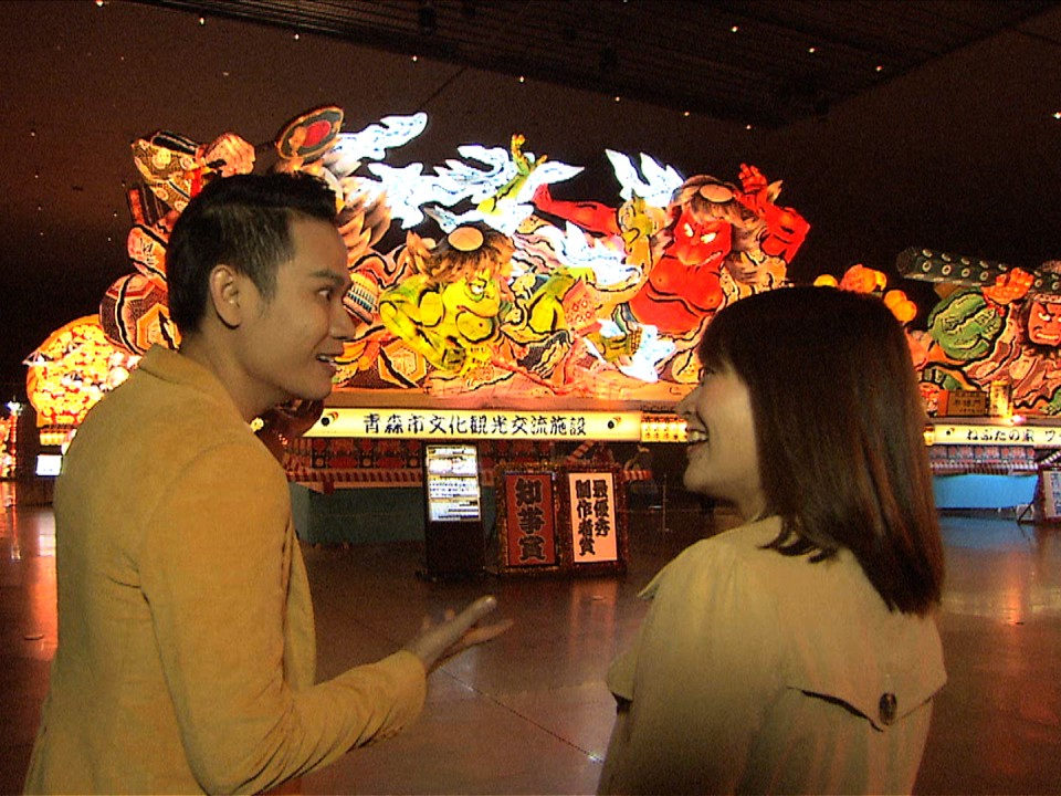 At Nebuta no Ie Warasse