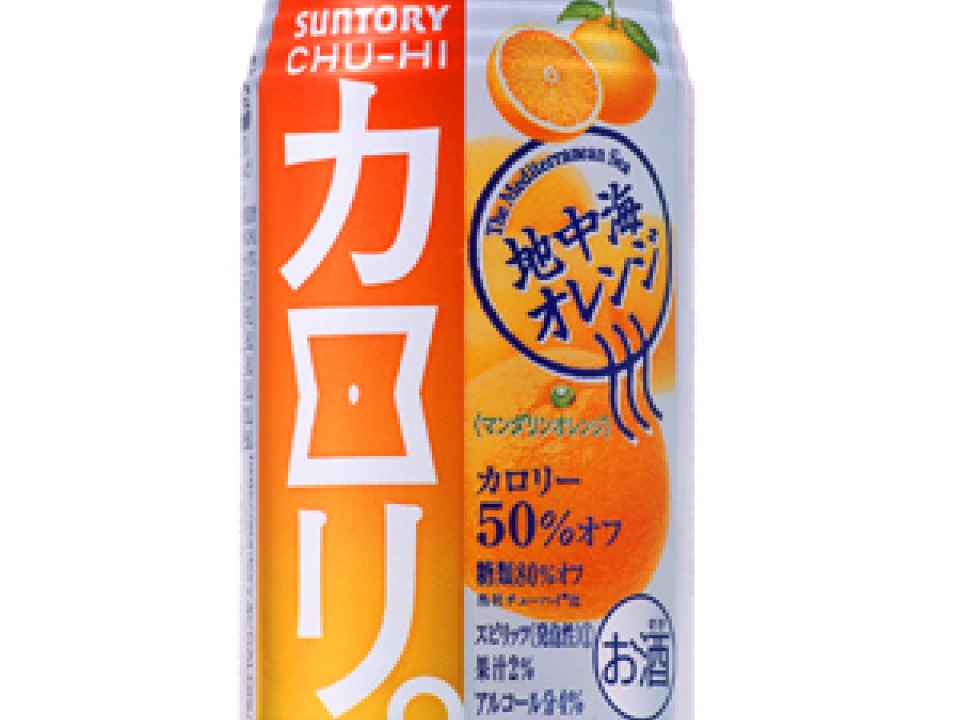 "SUNTORY""Calory the Med Orange"""