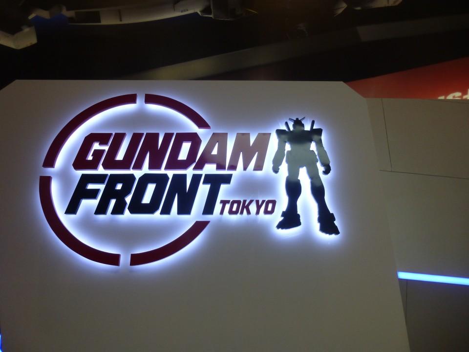 """""""Gundam Front Tokyo"""""""