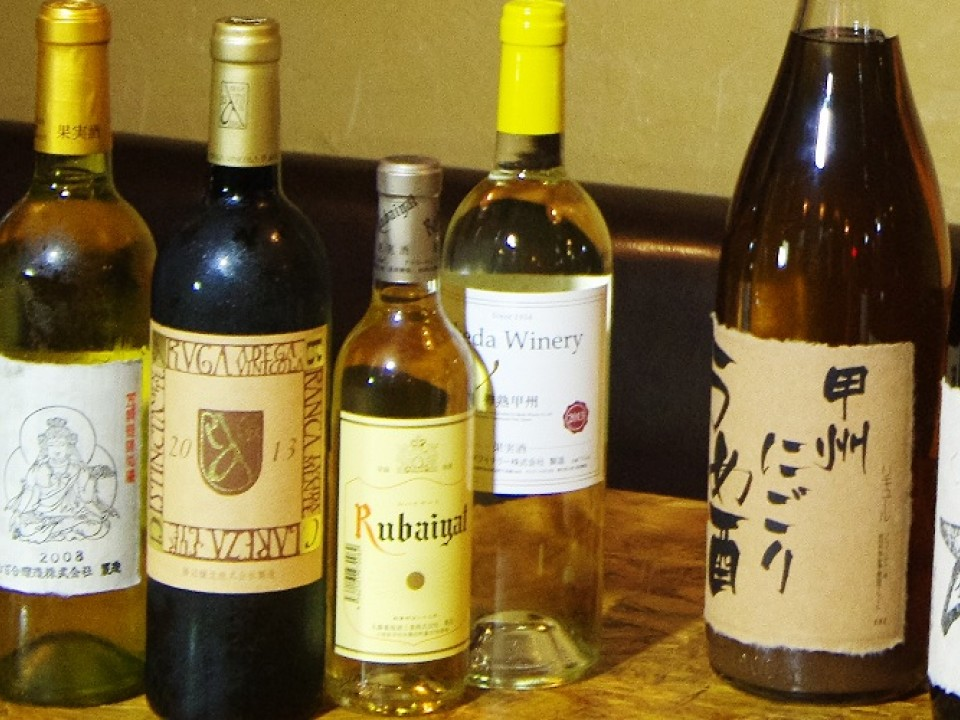 Koshu wine and sake brewed in Yamahashi.