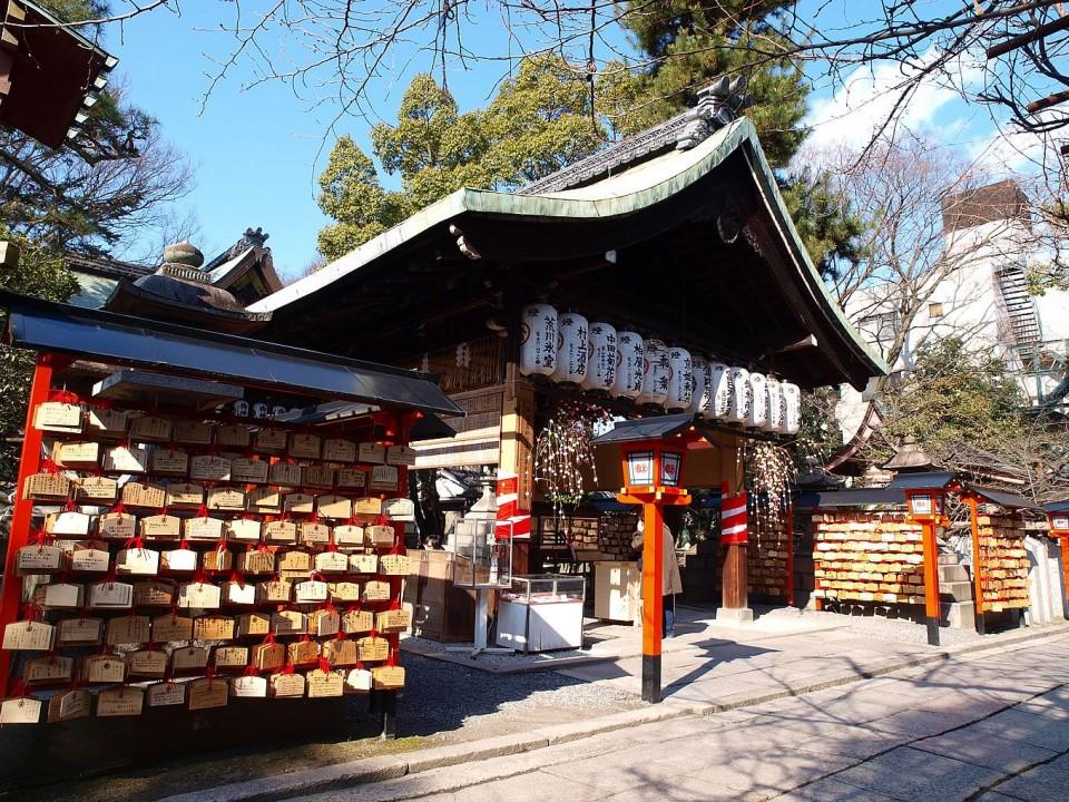 Main Shrine at Yasui Konpira-gu