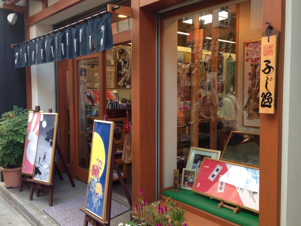 Tenugui shop